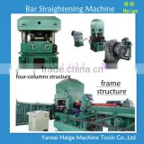 voltage 380V powerful function round steel bar straightening two-rollers machine