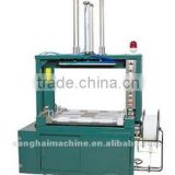 KBJAutomatic tying machine/carton baler/banding machine