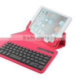 leather case cover with wireless bluetooth keyboard for tablet PC 7'' inch 8 inch