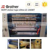 One Year Quality Guarantee BOPP Sticker Tape Slitter Machine                                                                         Quality Choice