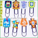 2016 custom Brazil world cup soft PVC magnetic bookmark