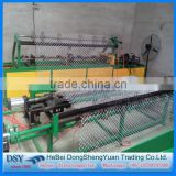 full-automation china Chain Link mesh Fencing Machine/wire mesh machine                                                                                                         Supplier's Choice