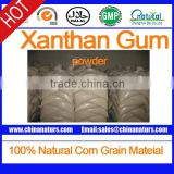 99% Xanthan Gum Powder With Free sales Certificate