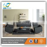 Cheers Dubai Cheap Office Leather Sofa Furniture From Manufacturer S725