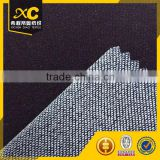 4 way stretch denim knitted cotton twill terry fabric