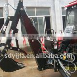 hot sale backhoe attachment compact tractor                                                                         Quality Choice