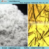 Wholesale Favorable Need Shape Acicular CaSiO3 wollastonite fiber