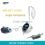 Hot Sale Dental Implant Motor Machine With LCD Screen Surgical Brushless Motor