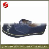 Wholesale plimsoll without metal and laces for detainee, Black canvas jail shoes with rubber sole