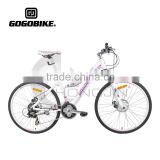 26'' Front Suspension Girls Aluminum Alloy MTB Bikes