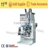 MH-150SJ Supply Four-Side Seal Wet Tissue Machine (CE&Supplier Assessment)