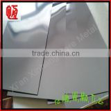 reasonable price hot sale pure titanium plate titanium sheet in stock