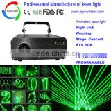 Single green 200mW laser stage light