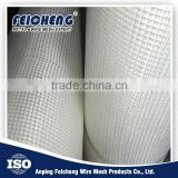 Manufacturer wholesale cheap fiberglass mesh,fiberglass mesh for mosaic,fiberglass mesh fabric