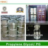 pharma grade propylene glycol 99.5% with high purity China supplier