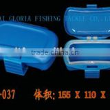 plastic fishing tackle box HS-037
