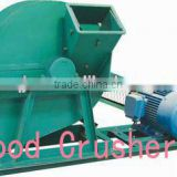 Wanqi high yield wood crusher/wood crusher machine/drum wood chipper/sawdust machine with low price