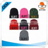Contemporary creative custom helmet beanies
