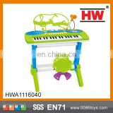 Kids Battery Operated Musical Instrument Toy Electronic Organ