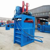 Hydraulic vertical waste paper clothes cardboard bottle baler / waste paper baler machine