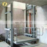 7LSJD Shandong SevenLift vertical freight floor level warehouse used guide rail lift elevator platform for cargo