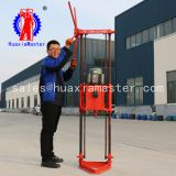 The utility model relates to a portable multi-purpose miniature two phase electric sampling engineering drilling machine