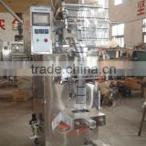 Maize starch Powder Packing Machine SJIII-F300