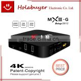 2G 16G QUAD CORE 1000M LAN BT4.0 XBMC download hindi video hd songs cheapest android tv box mxiii