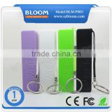 Cheapest perfume lithium battery power bank ,colorful 2600mah portable charger power bank