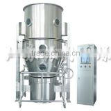 The capsule filling special Vertical Fluidizing & Granulating Dryer for Medicine and Chemical industry