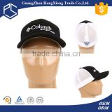 Made in china Vogue Style high quality custom 100 polyester trucker cap