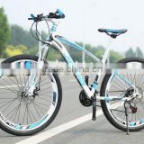 27 speed 26 inches mountain bicycle high carbon steel frame teenager double disc brake