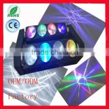 13/46CH 8*10W RGBW 4in1/whit DMX 512 led moving head flash light dmx led moving head lighting