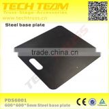 PDS6001 Steel Base Plate High Quality Coating Steel Base Plate Using on Pipe and Drape for Wedding Decoration