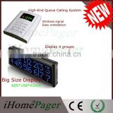 Catering industry wireless service communication display queue sysytem