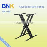High Quality Foldable X Metal Keyboard Stand BK-622