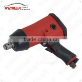 low price adjustable torque impact wrench