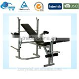 Multi Gym Equipment Adjustable Folding Exercise Weight Bench