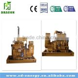 wood chip saw dust biomass gasifier equipment gasification power generation power plant for oversea