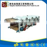 Cotton Clothing Waste Recycling Machine