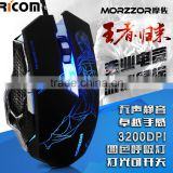 OEM style large gaming mouse,custom logo print mouse,best gaming mouse--GM06--Shenzhen Ricom