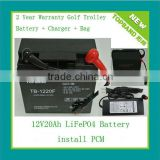 12V lithium iron phosphate battery for golf trolley