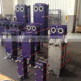 HUGENAU Gasket Plate Heat Exchanger Series