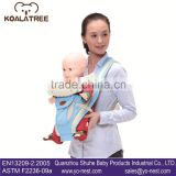 2016 Hot Selling Comfortable Natural Organic Cotton Sling Wrap Baby Carrier for Infants and Toddlers