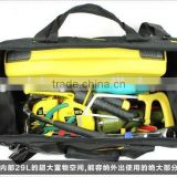 garden tool bag with shoulder strap for plumbers