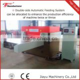 80T die cutting machine for insole of shoe