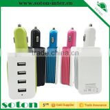 2017 New trend mobile accessories 4 usb ports Colourful In-Car UK Mains Charger USB Compatible Accessories For mobile
