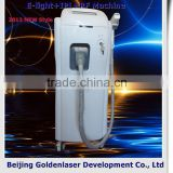 2013 Exporter E-light+IPL+RF machine elite epilation machine weight loss g5 slimming massage machine
