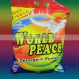 Bulk powder washing detergent