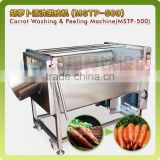 Industrial High Efficient Fresh Ginger Potato Washer and Peeler Root Vegetable Washing and Peeling Machine